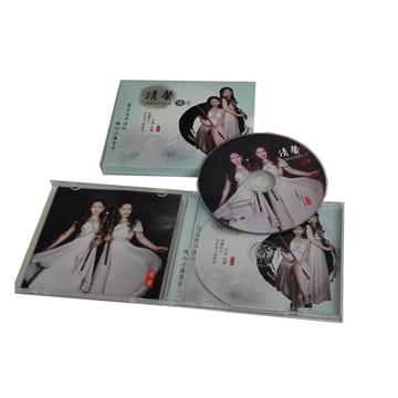 音乐专辑出版--CD歌曲专辑音乐作品ISBN出版、定制全流程服务