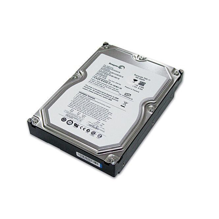 2.5寸/3.25寸老硬盘数据采集归档整理、编辑、智能数字档案化应用服务