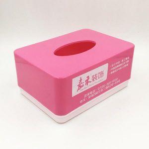 广告纸抽盒(塑料) 定制